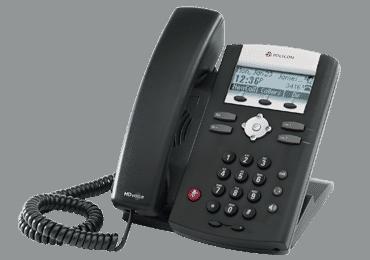 phone_Polycom_IP335